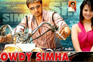 Sudeep Next Upcoming Movies List 2017, Rowdy Simha