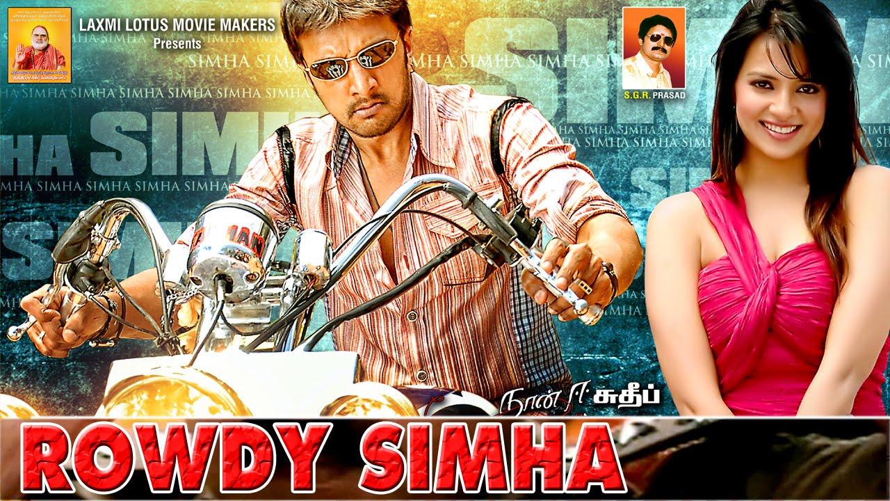Sudeep Next Upcoming Movies List 2017, Rowdy Simha