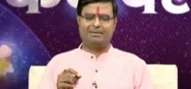 Astrologer Shailendra Pandey Contact Phone Number, Email Id, Address
