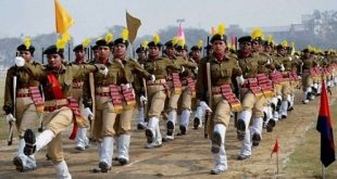 Bihar Police Constable Recruitment 2017 Online Form, Eligibility Criteria, Syllabus