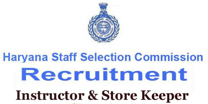 Haryana SSC Instructor Recruitment 2017 Store Keeper Apply Online