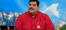 Pawan Sinha Astrologer Contact Phone Number, Email Id, Address