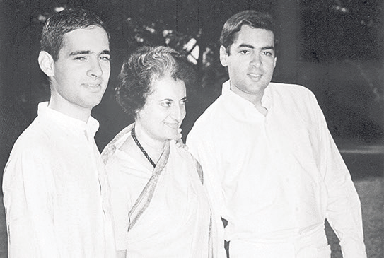 Indira Gandhi Family Photos, Husband, Sons, Date Of Birth