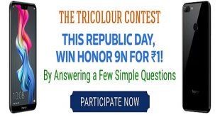 Flipkart Republic Day Contest 2019 Questions With Answers