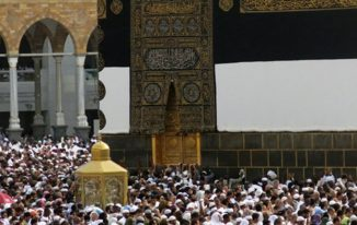 Karnataka Haj Qurrah 2019 Pilgrims List Download