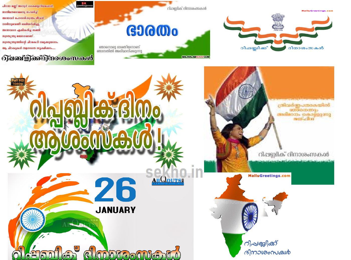 Republic Day Quotes In Hindi 2019 Tamil Marathi Kannada Malayalam